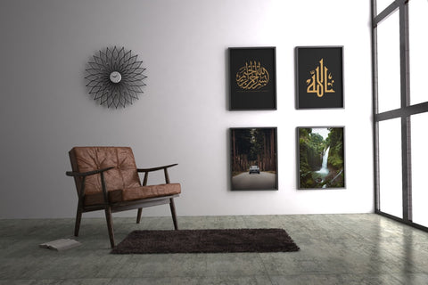 products/brown-four-allah-landscape.jpg
