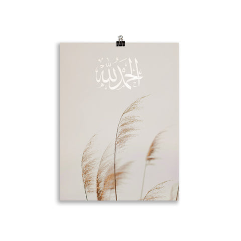 products/enhanced-matte-paper-poster-_cm_-30x40-cm-transparent-6034d349ca6a7.jpg