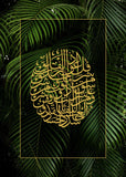 Surah Falaq Golden Leaves