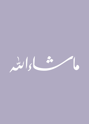 products/mashallah-purple.png