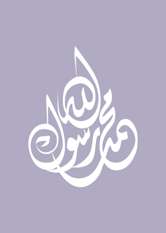 products/rasolollah-purple.png