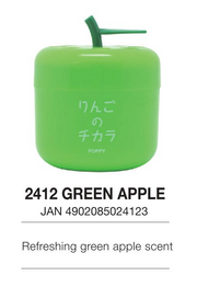 Super Apple Gel