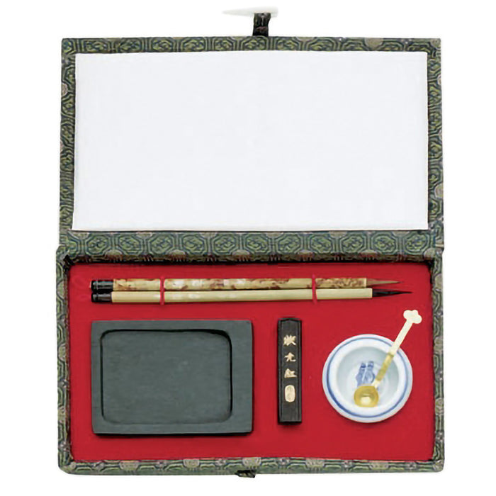 Oriental Painting Set - Small
