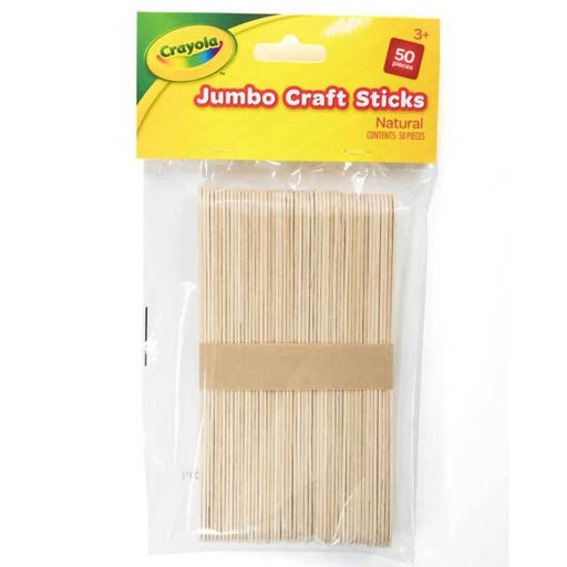 Crayola Jumbo Craft Sticks Natural 50 pieces