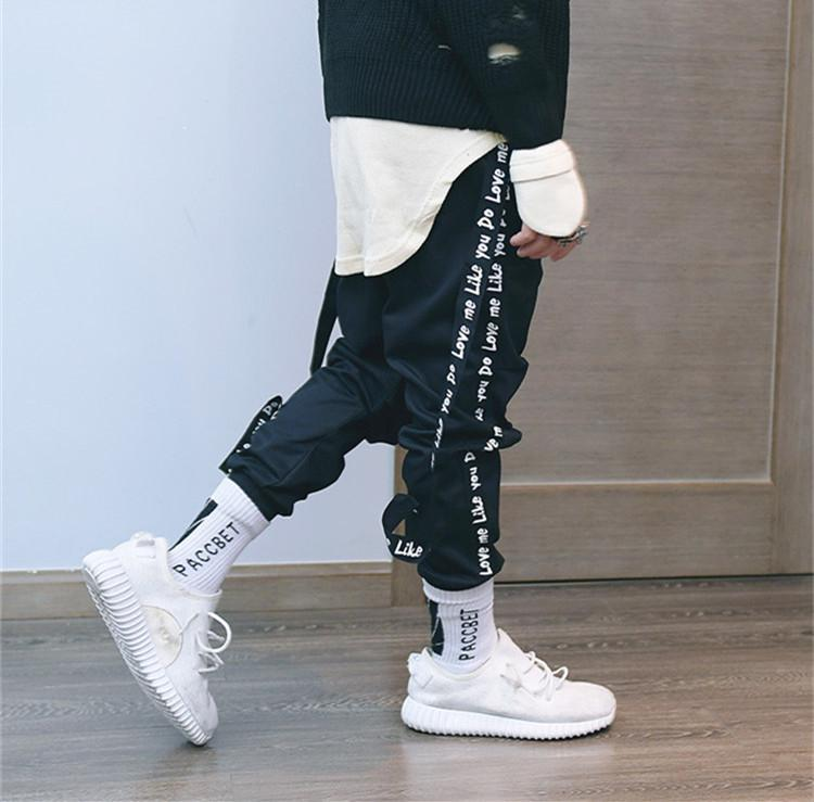 """Love me Like you"" Streetwear Track Pants - UrbanWorld.eu"