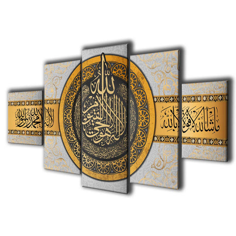 Five Pieces islamic Wall Art