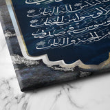 Luxurious SET OF 5 Modern Islamic wall art Canvas Quran Ayatul kursi - Lamasset Art