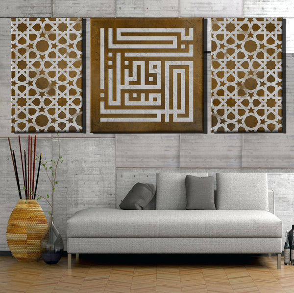 Lovely Set of 3 Islamic wall art Canvas framed ideal for Oriental Home Decor