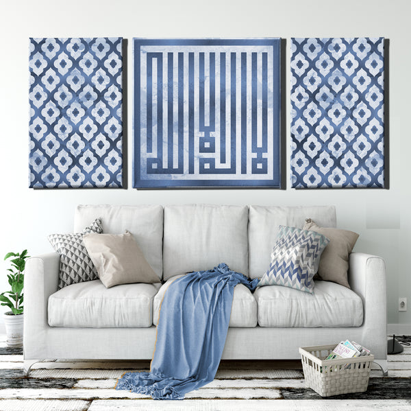 Beautiful Set of 3 Modern Islamic wall art Canvas framed ideal for Modern Home Decor Shahada