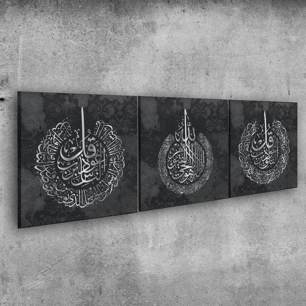 Set of 3 Islamic wall art Canvas framed for Muslim Home Decor, Ayatul kursi Surah Al-FalaQ An-NaaS