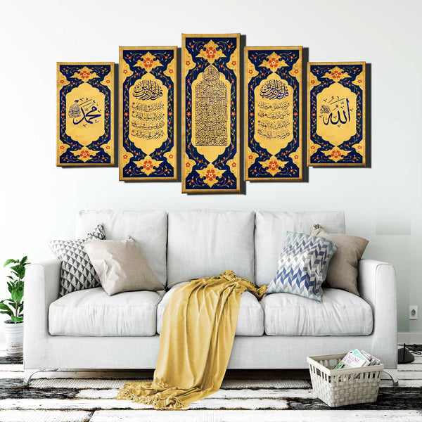 Luxurious islamic Wall art set of 5 canvases perfect for your modern home decor - Lamasset Art