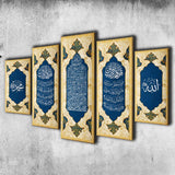 Set of 5 Luxurious islamic Wall art canvas perfect for your Modern Home Decor - Lamasset Art