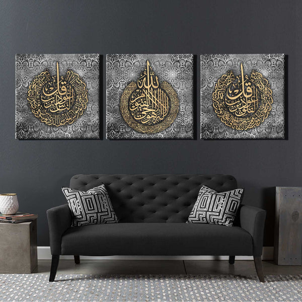 Luxurious Set of 3 islamic Wall Art canvas perfect for oriental Home Decor