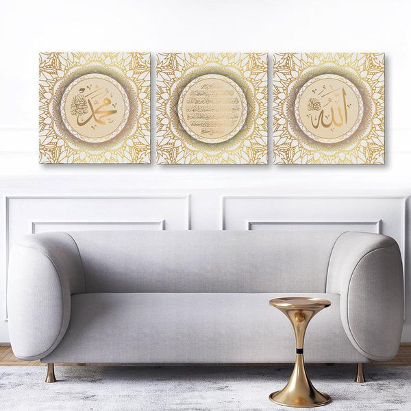 Splendid Set of 3 islamic Wall art Canvas for Modern home decor, Quran Ayatul Kursi