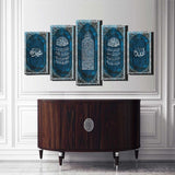 Wonderful islamic Wall art frame ideal for your modern home decor - Lamasset Art
