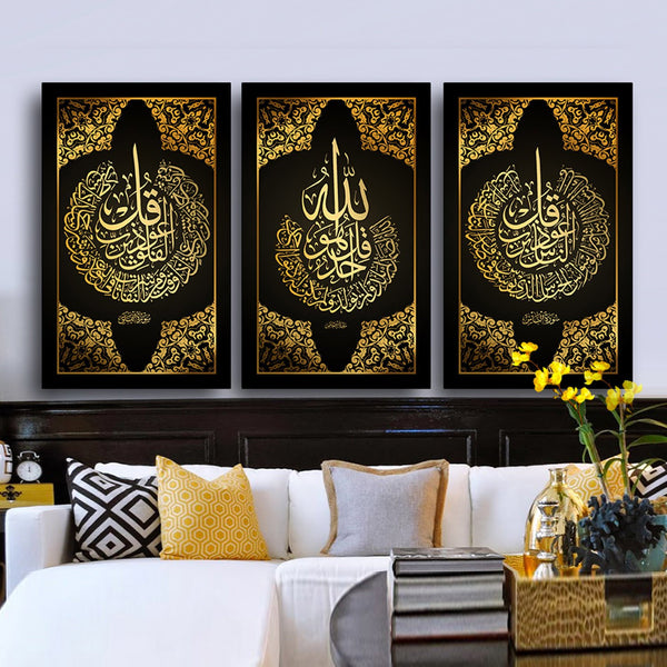 Set of 3 Modern Islamic wall art Canvas framed, Arabic home decor