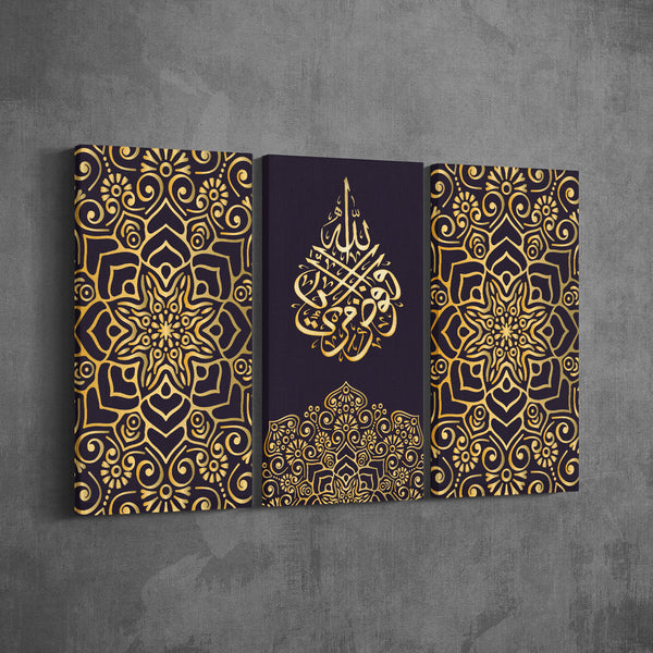 Modern islamic Wall Art Canvas framed for Muslim Home Decor, islamic quote Fawathtou Amri ila Allah in Arabic Calligraphy