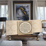 Set of 3 Modern islamic wall art Canvas framed ideal for Oriental Home Decor, Quran Ayatul Kursi