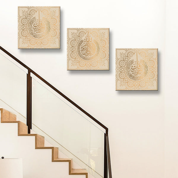 Ayatul kursi, Surah Quaran Al-FalaQ An-NaaS, Set of 3 Modern Islamic wall art Framed