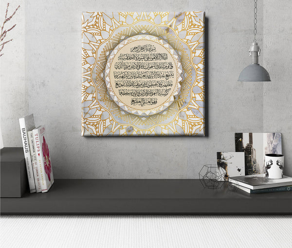 Beautiful Islamic Wall Art Canvas framed home decor, Quran Ayatul Kursi - Lamasset Art