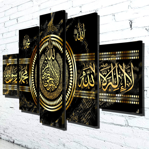 Modern Set of 5 islamic Wall art frame Huge size ideal for your muslim home decor - Lamasset Art