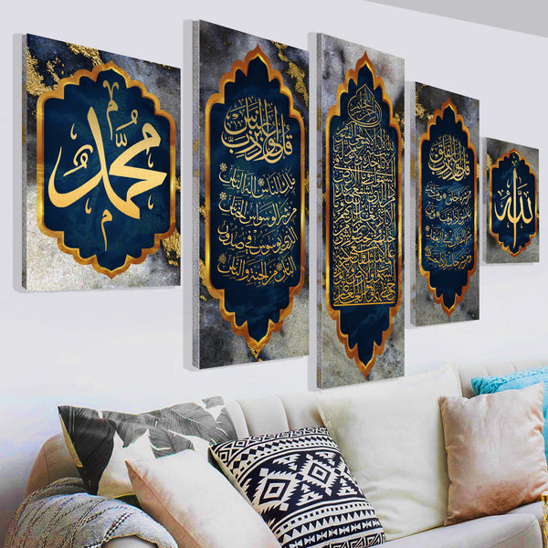 Beautiful SET OF 5 Modern Islamic wall art Canvas Quran Ayatul kursi - Lamasset Art