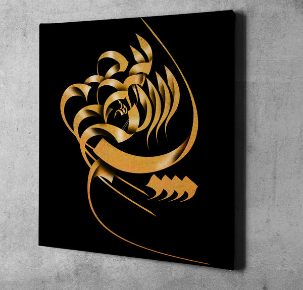 Islamic Wall Art canvas framed for muslim Home Decor, Bism Allah - Lamasset Art