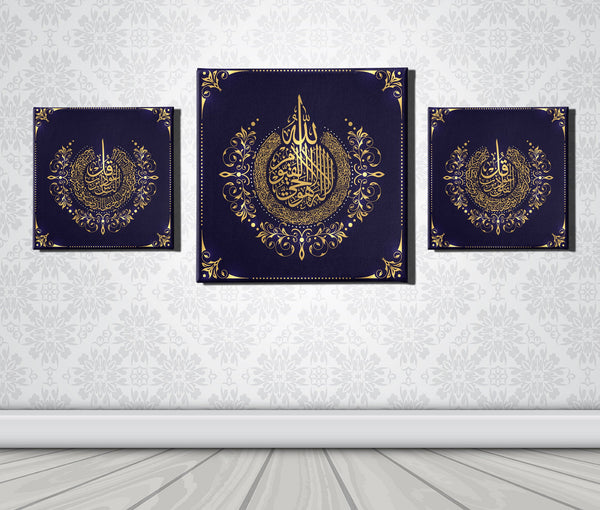 Set of 3 islamic Wall Art Canvas framed for Arabic Home Decor