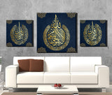 Set of 3 islamic Wall Art Canvas framed for muslim Home Decor