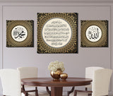 Set of 3 islamic Wall Art Canvas Framed for Arabic Home Decor, Quran Ayatul kursi Allah Muhammed Arabic Calligraphy art