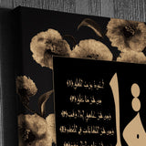 Set of 4 islamic Wall Art Canvas framed for muslim Home Decor
