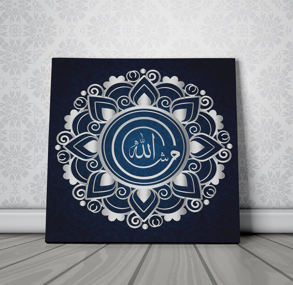 islamic Wall Art Canvas framed for Muslim new Home Decor MaShallah - Lamasset Art