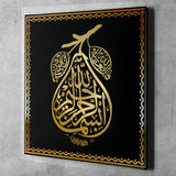 Modern Islamic Wall Art canvas framed for muslim new home decor Bism AllAh Arahmen Arahim - Lamasset Art