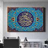 Modern Islamic wall art Canvas framed for Oriental Home Decor, Asalatou Ala Muhamad - Lamasset Art
