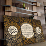 Modern Islamic wall art, Set of 3 Islamic Canvas framed, Arabic wall art, Ayatul Kursi wall art, islamic home decor, Islamic wedding gift