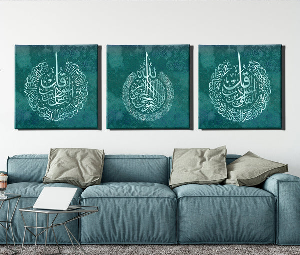 Set of 3 Modern Islamic wall art Canvas framed, Ayatul kursi Surah Al-FalaQ An-NaaS