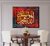 Islamic wall art Canvas framed for Muslim Home Decor Chaheda - Lamasset Art