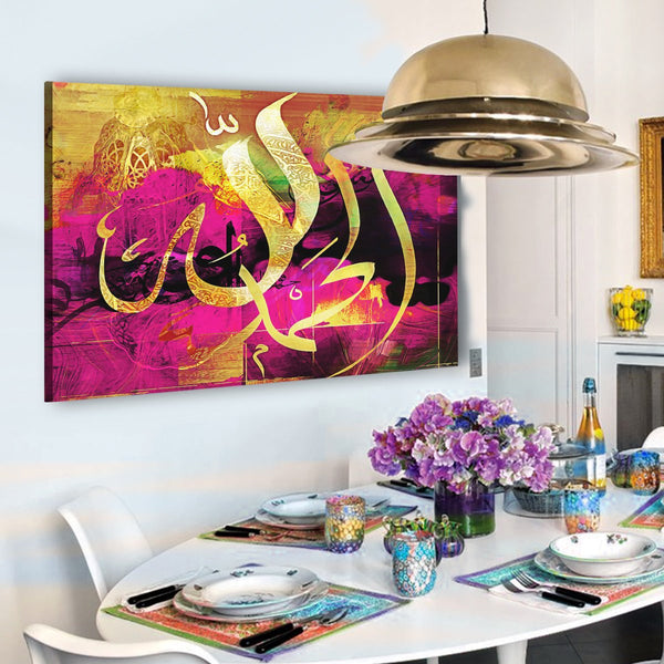 Beautiful Islamic Wall art Canvas framed Perect for Oriental Home Decor, Al Hamdou lel Allah - Lamasset Art