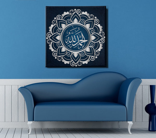 Islamic Wall Art Canvas Framed for Muslim Home Decor, Al Hamdu lel Allah - Lamasset Art