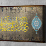 Islamic wall art Canvas framed ideal for muslim home decor, Quran SURAH AT TAUBAH - Lamasset Art