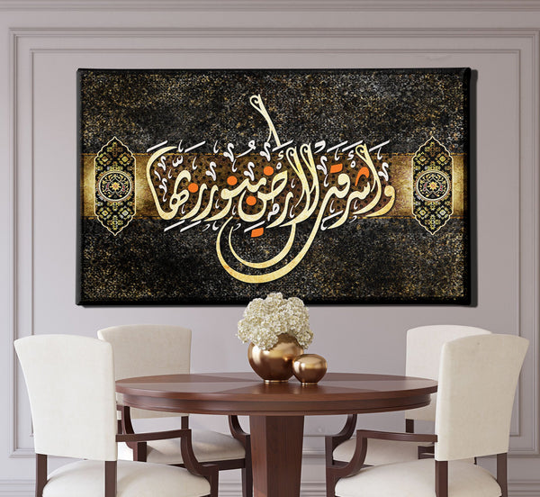 Wonderful Islamic wall art Canvas framed Perfect for Oriental Home Decor - Lamasset Art