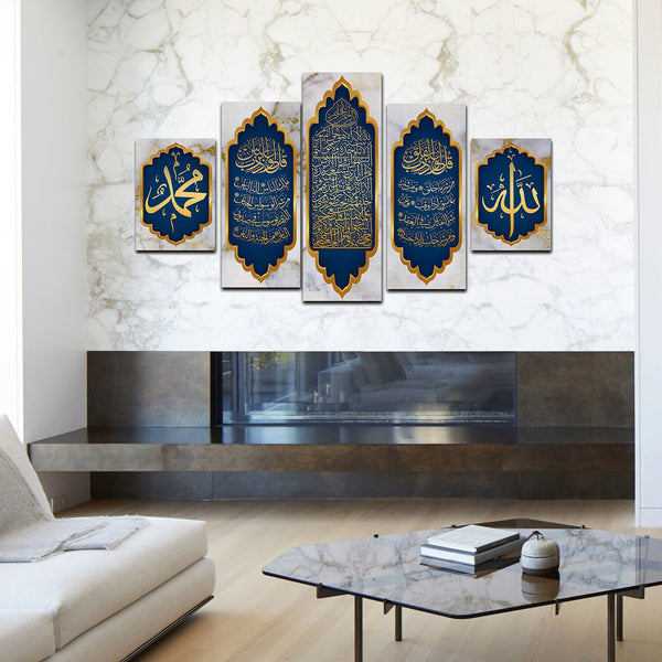 BEAUTIFUL SET OF 5 islamic wall art Canvas framed for muslim home decor - Lamasset Art