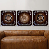 Beautiful Set of 3 Islamic wall art Canvas framed for Muslim Home Decor, Quran Ayatul Kursi