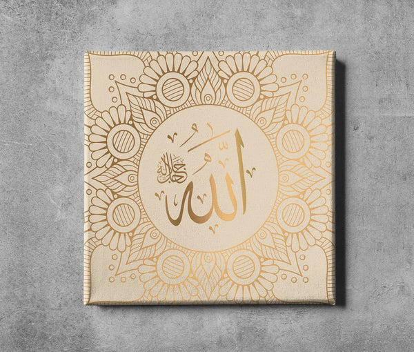Allah islamic Calligraphy wall art Canvas framed ideal for Oriental home decor - Lamasset Art