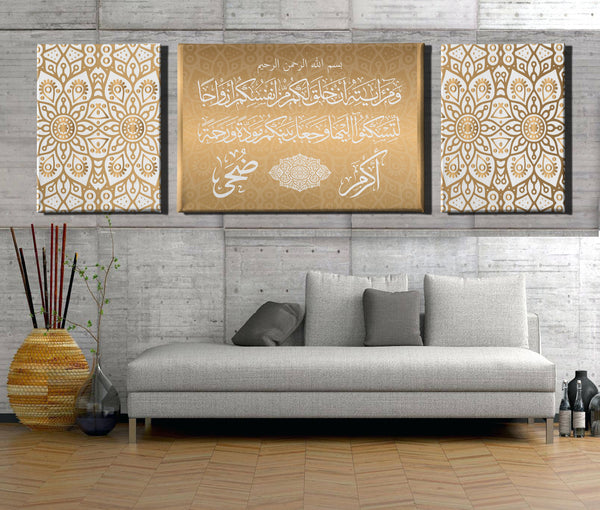Wonderful Personalized Islamic wall art Perfect for Wedding Gift and couples Home Decor