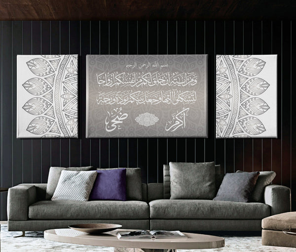 Splendid Customized Islamic wall art Perfect for Wedding Gift and couples Home Decor