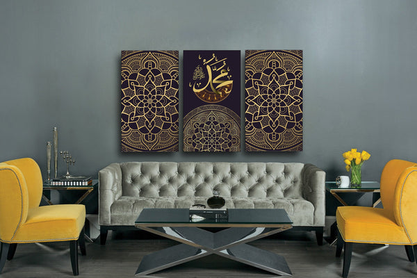 Set of 3 Islamic Canvas painting framed art, Arabic home decor