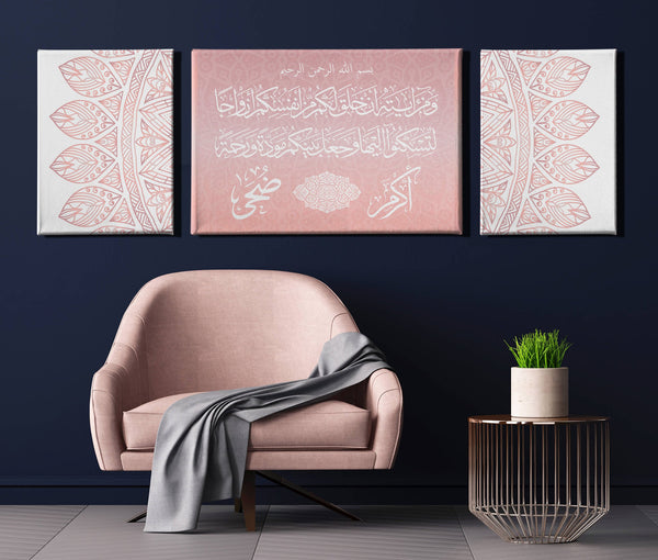 Beautiful Personalized Islamic wall art ideal for Wedding Gift and couples Home Decor