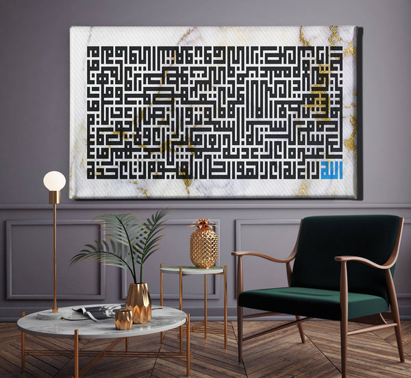 Islamic wall art Canvas framed ideal for Muslim Home Decor, Ayatul Kursi in Kufi Arabic Calligraphy - Lamasset Art