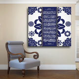 Modern Islamic Wall Art framed canvas, Quran Ayatul Kursi ideal for Oriental Home Decor - Lamasset Art